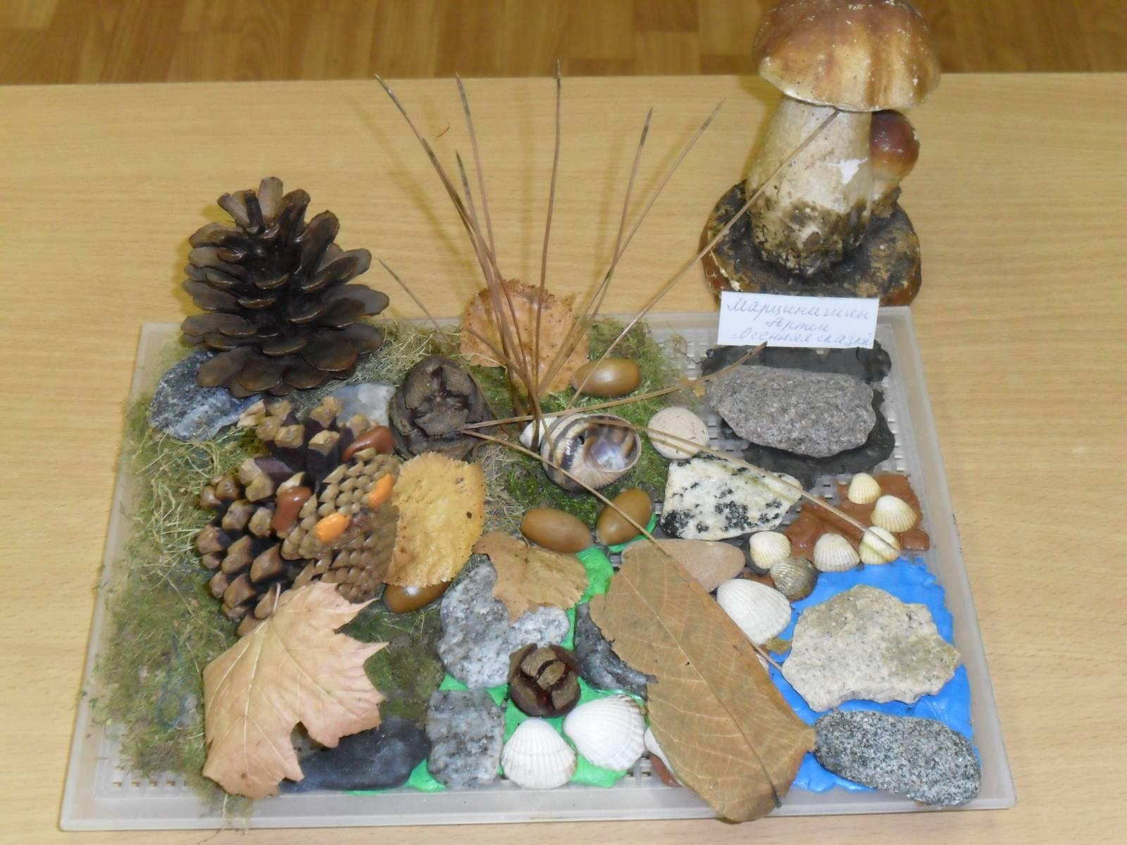 Букет в детский сад своими руками из природного материала 86